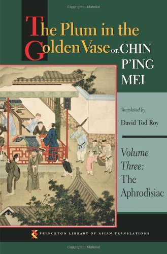 Plum in the Golden Vase or, Chin P'ing Mei The Aphrodisiac  2006 edition cover