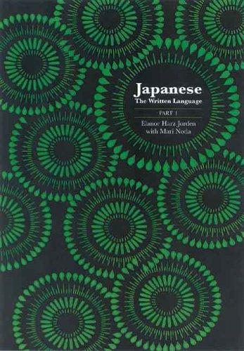 Japanese The Written Language - Katakana 2nd 2004 edition cover