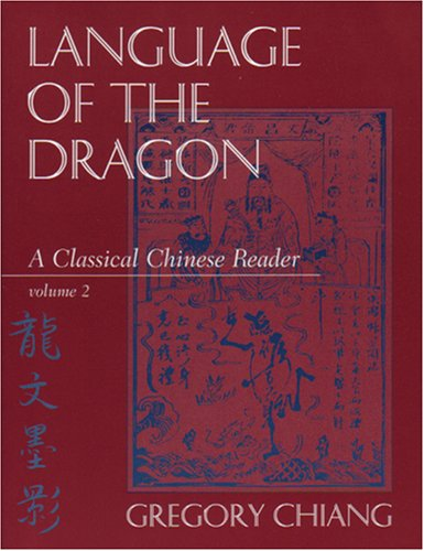 Language of the Dragon Vol. 2 : A Classical Chinese Reader N/A edition cover