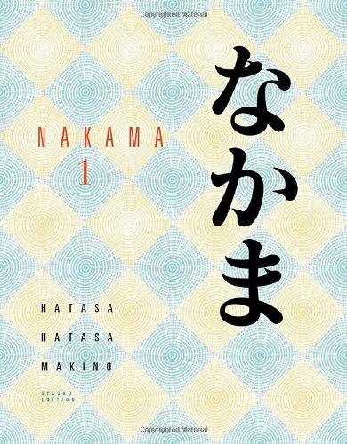 Nakama 1  2nd 2011 edition cover