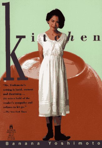 Kitchin  1988 edition cover