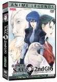 Ghost in the Shell: Anime Legends 2nd Gig System.Collections.Generic.List`1[System.String] artwork