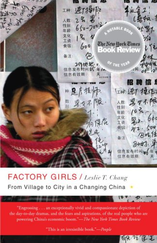 Factory Girls From Village to City in a Changing China  2009 edition cover