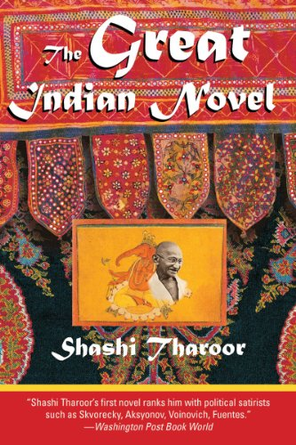 Great Indian Novel  N/A edition cover