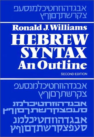 Hebrew Syntax An Outline 2nd (Revised) edition cover