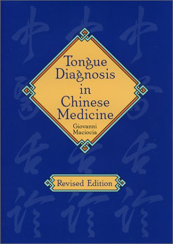 Tongue Diagnosis in Chinese Medicine  2nd 1995 (Revised) edition cover