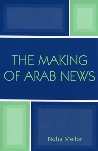 Making of Arab News   2005 edition cover