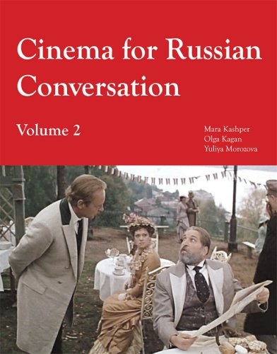 Cinema for Russian Conversation  N/A edition cover