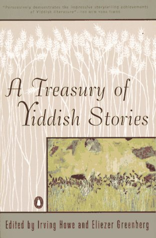 Treasury of Yiddish Stories  Revised edition cover