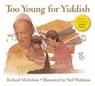 Too Young for Yiddish  N/A 9780881061192 Front Cover