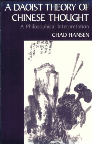 Daoist Theory of Chinese Thought A Philosophical Interpretation N/A 9780195134193 Front Cover