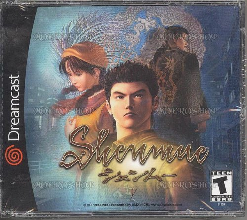 Shenmue Sega Dreamcast artwork