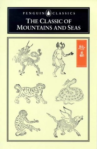 Classic of Mountains and Seas   1999 edition cover