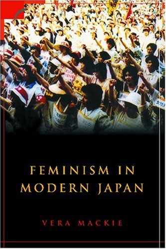 Feminism in Modern Japan Citizenship, Embodiment and Sexuality  2003 edition cover