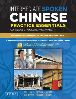 Intermediate Spoken Chinese Practice Essentials A Wealth of Carefully-Desgned Activities to Power and Polish Your Spoken Chinese  2013 edition cover