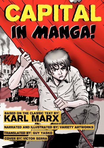 Capital - in Manga!   2012 edition cover