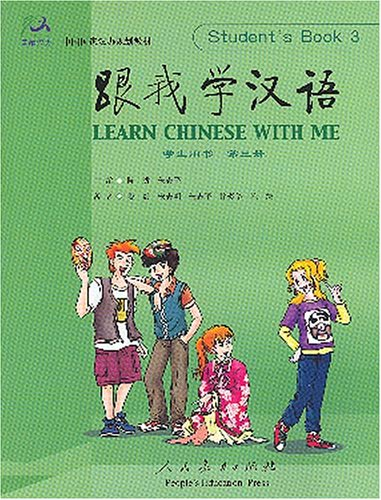 Learn Chinese with Me Textbook 3  2005 9787107177194 Front Cover