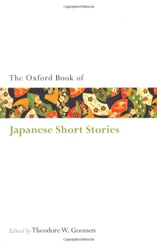 Oxford Book of Japanese Short Stories   2010 edition cover