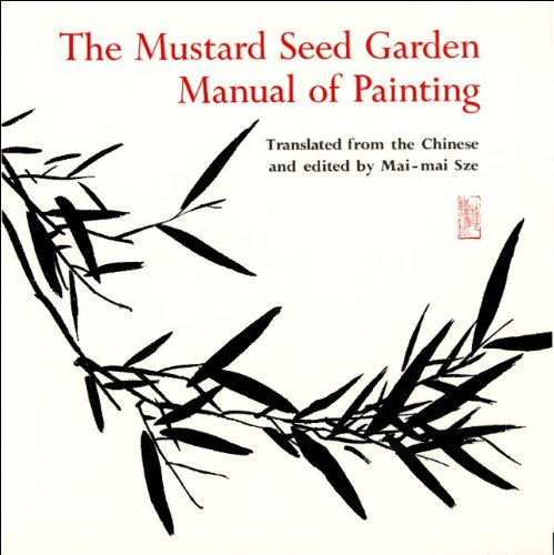Mustard Seed Garden Manual of Painting - A Facsimile of the 1887-1888 Shanghai Edition   1978 edition cover
