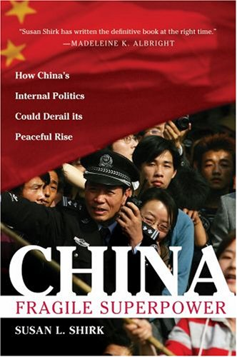 China Fragile Superpower  2008 edition cover