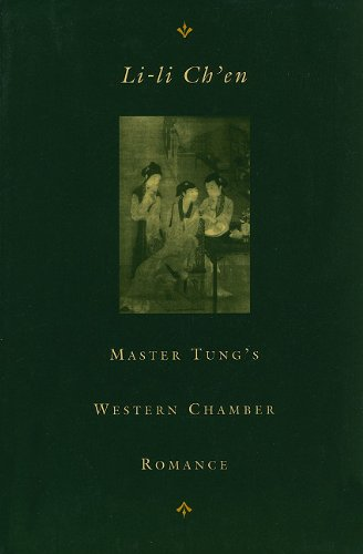 Hsi Hsiang Chi Chu Kung Tiao   1994 edition cover