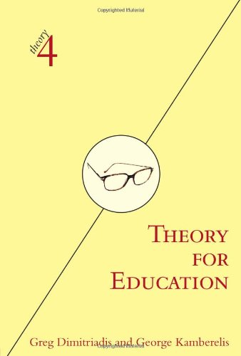 Theory for Education   2006 edition cover