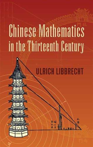 Chinese Mathematics in the Thirteenth Century   2005 edition cover