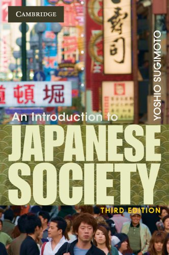 Introduction to Japanese Society  3rd 2010 edition cover