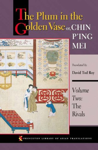 Plum in the Golden Vase Or, Chin P'Ing Mei The Rivals  2006 edition cover