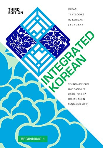 Integrated Korean: Beginning  2019 9780824876197 Front Cover