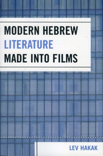 Modern Hebrew Literature Made into Films  N/A edition cover