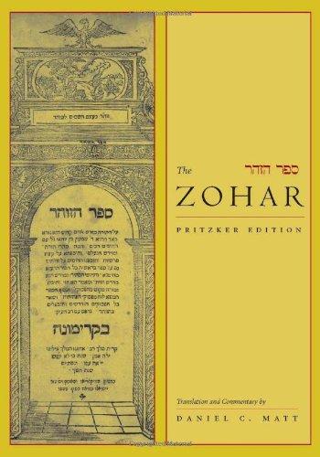 Zohar   2009 edition cover