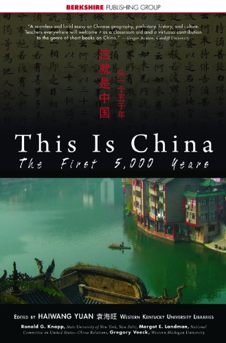 This Is China : The First 5,000 Years N/A edition cover