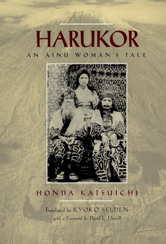 Harukor An Ainu Woman's Tale  2000 edition cover