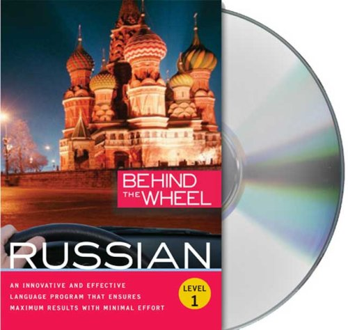 Russian 1:  2009 edition cover