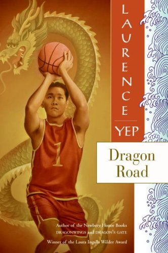 Dragon Road  N/A 9780060275204 Front Cover