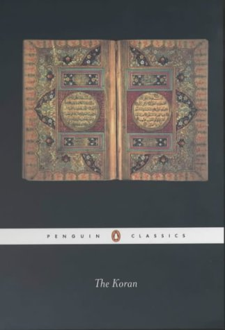 Koran  50th 2003 (Revised) edition cover