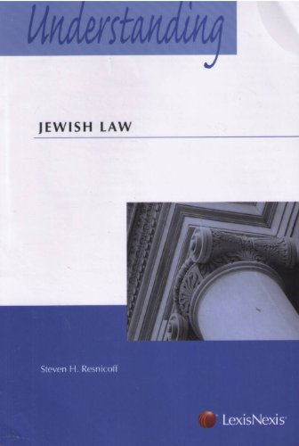 Understanding Jewish Law   2012 edition cover