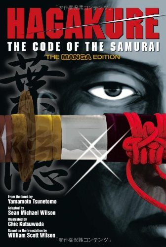 Hagakure The Code of the Samurai  2010 9784770031204 Front Cover