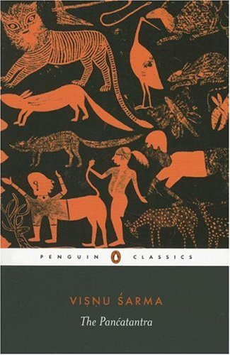 Pancatantra   2006 (Revised) edition cover