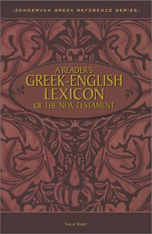 Reader's Greek-English Lexicon of the New Testament   1975 edition cover