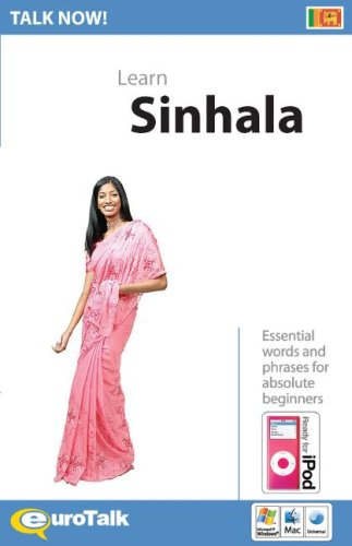 Talk Now! Sinhala  2007 edition cover