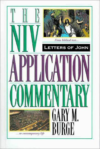 Letters of John   1996 edition cover