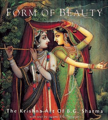 Form of Beauty  2nd (Limited) 9781932771206 Front Cover