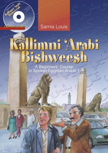 Kallimni 'Arabi Bishweesh A Beginners' Course in Spoken Egyptian Arabic N/A edition cover