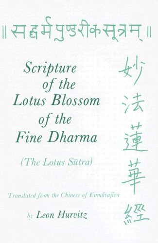 Scripture of the Lotus Blossom of the Fine Dharma The Lotus Sutra  1976 edition cover