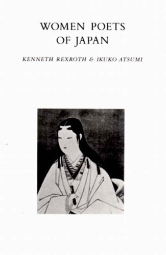 Women Poets of Japan   1982 (Reprint) edition cover
