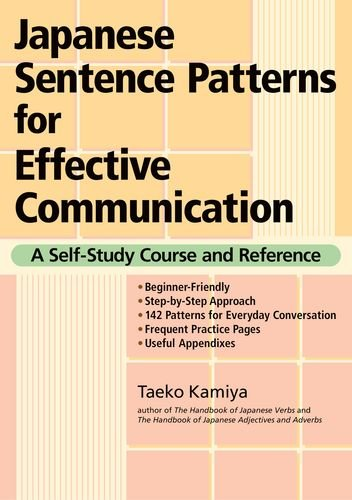 Japanese Sentence Patterns for Effective Communication A Self-Study Course and Reference N/A edition cover