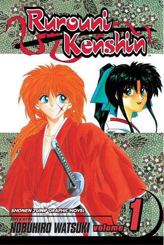 Rurouni Kenshin, Vol. 1   1994 edition cover