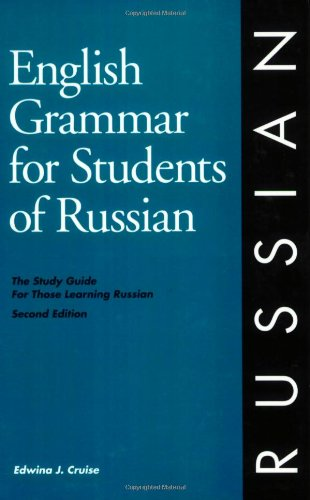 English Grammar for Students of Russian, 2nd Edition 2nd 1993 edition cover